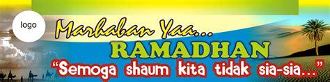 desain brosur umroh cdr desain spanduk banner ramadhan format vector corel 13 free