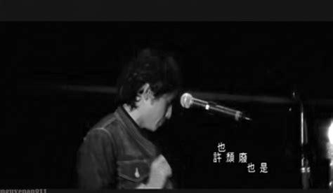 jay chou excuse lyrics zhou jie lun on tumblr