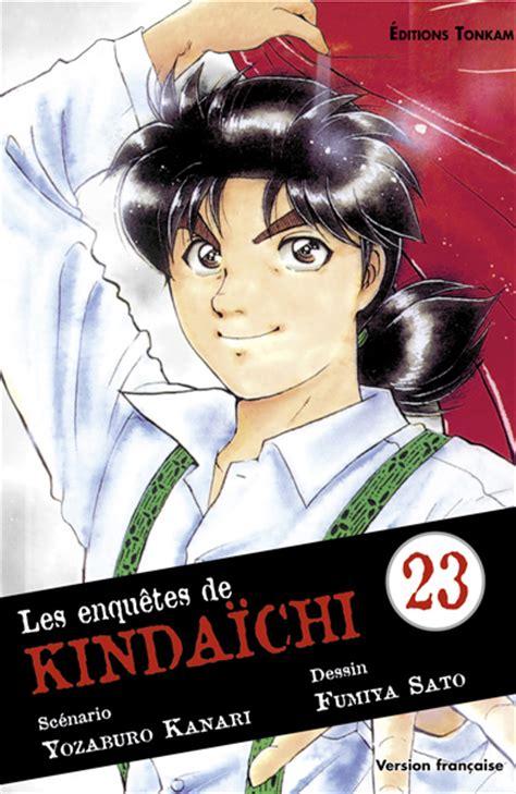 regarder a kind of magic une année pour grandir film complet vf en ligne hd 720p m 192 j 21 02 nouvelle adaptation en anime du manga quot kinda 239 chi quot