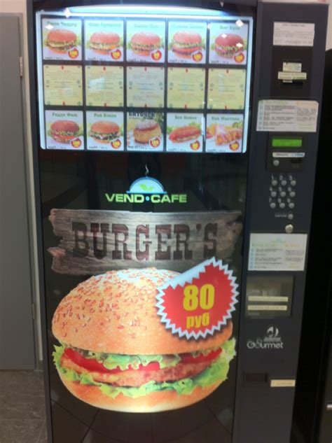 10 Things From A Vending Machine That Wont Ruin Your Diet by 24 Vending Machines You Won T Believe Exist