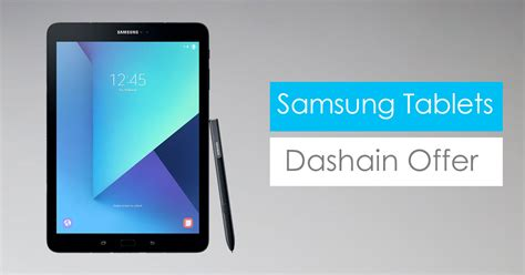 samsung offers samsung tab dashain offer 2074 with price specifications