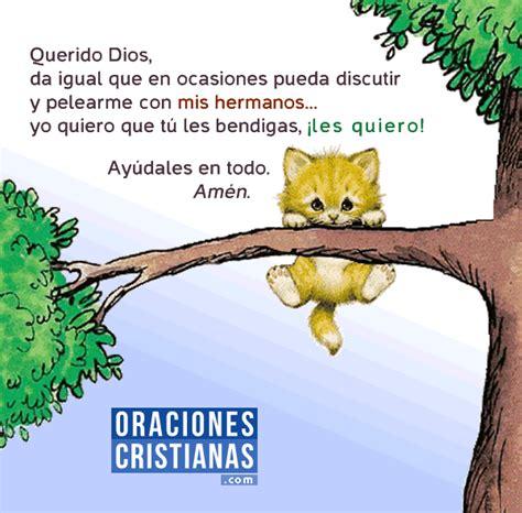imagenes buenas noches hermano oraci 243 n por los hermanos