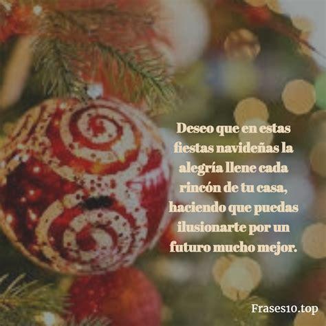 imagenes y frases de navidad para wasap frases de navidad para amigos y familia muy bonitas