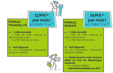 Pompe Chaleur A Rothermique 4131 by Pompe Chaleur Arothermique