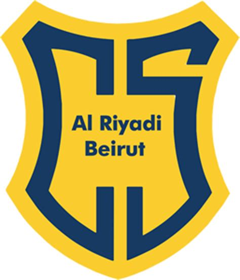 Sporting Al Riyadi Beirut   Wikipedia