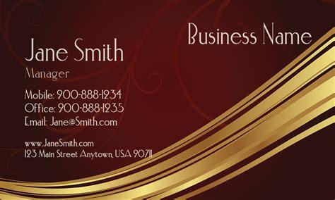 Browns Restaurant Gift Card - brown event planning business card design 2301061