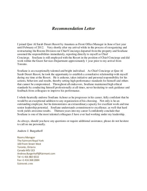 Recommendation Letter For Management Recommendation Letter