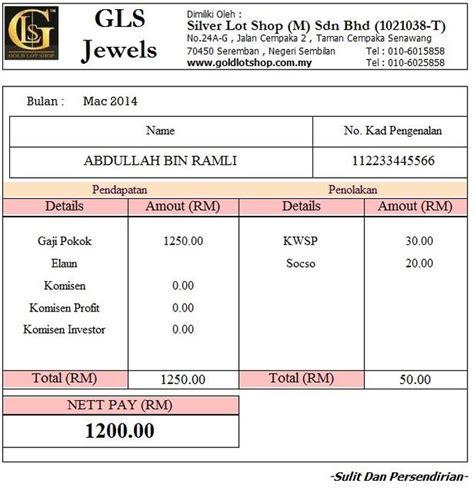 contoh slip gaji untuk pinjaman contoh 36