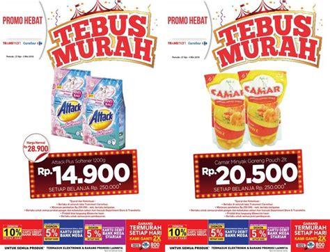 Attack Plus Softener 1200 Gram tebus murah minyak goreng dan detergen di transmart carrefour