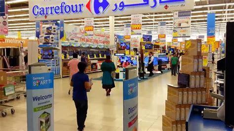 Rak Tv Carrefour note 2 hd carrefour ras al khaimah uae