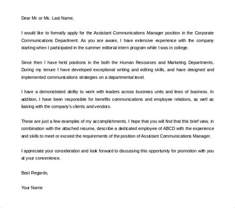 Cover Letter For Promotion To Management Position cover letter for applying for a in the same company