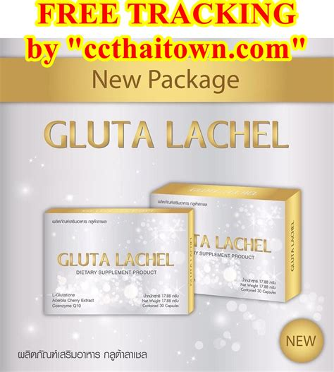 gluta lachel 30 caps gluta lachel lapunzel for aura whitening