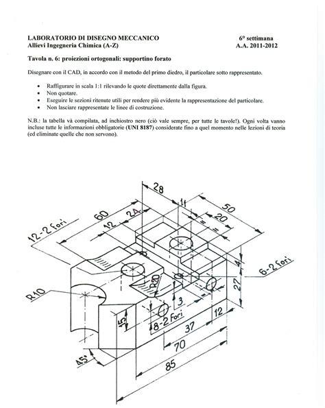 tavole disegno tecnico corso di disegno assistito al calcolatore