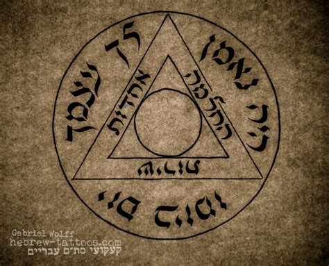 aa tattoo designs a hebrew version of an alcoholics anonymous medallion by