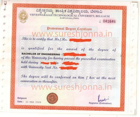 vtu provisional degree certificate   sureshjonna.in