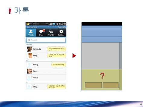 Cgv Qu N 4 | 카톡 cgv 네이버 등 히트 앱 ui ux 쪼개기 분석