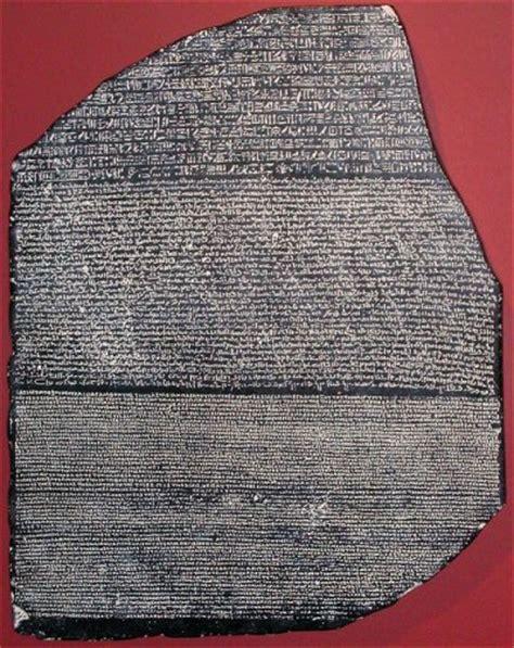 rosetta stone near me petroglyphs art or writing