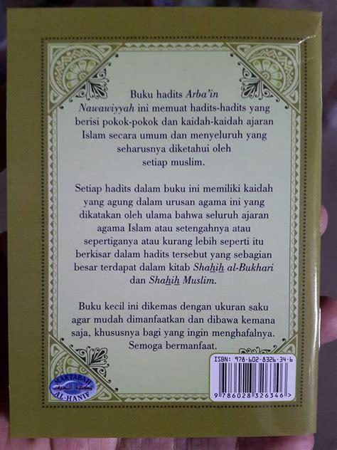 Kitab Kuning Saku Hadits Arbain buku saku hadits arba in nawawiyyah toko muslim title
