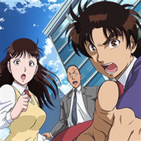 Kindaichi R Returns 1 5 Seimaru Amagi Fumiya Sato crunchyroll 1st tv cm for quot kindaichi files r quot tv anime