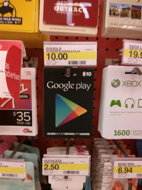 Google Play Gift Card Download - google play gift card generator rar