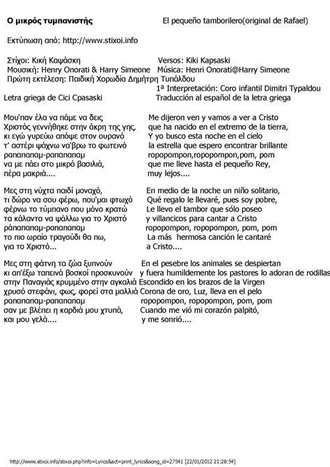 Lengua y cultura Griegas-Helleniké glõssa kaì paideîa: EL