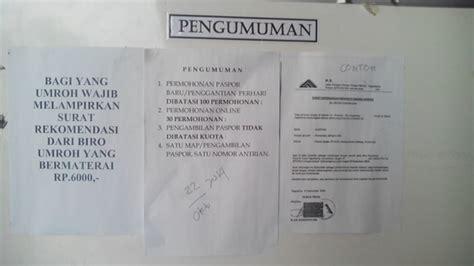 syarat membuat paspor untuk umroh contoh surat rekomendasi dari biro umroh untuk pembuatan