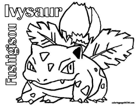 coloring pages pokemon coloring pages to print out