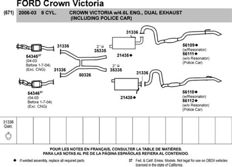 walker exhaust diagrams 2001 ford crown exhaust system