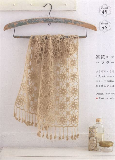 japanese pattern knitting scarf p 49 kawaii motif komono japanese crochet