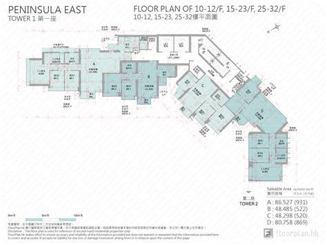 east floor plan peninsula east 平面圖 floorplan hk