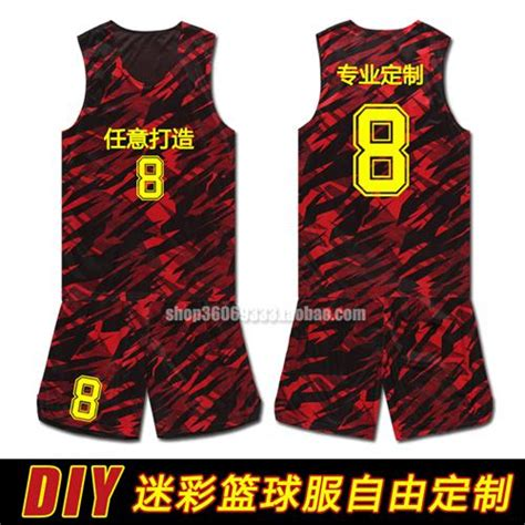 jersey design basketball camouflage free shipping genuine counters double sided basketball