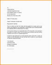 Employment Letter Template Word by 8 Employment Verification Letter Template Word Nypd Resume