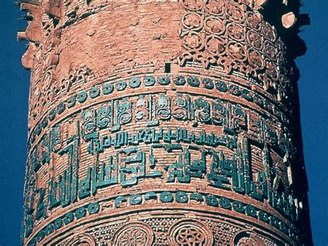 pictures of minaret of jam afghanistan historical facts and pictures