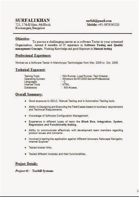 bsc computer science fresher resume format sle resume for bsc computer science freshers krida info