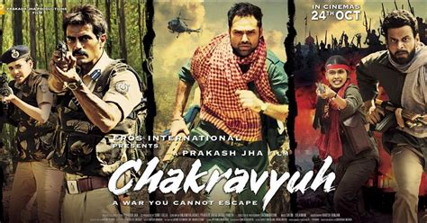 s 2012 trailer dailymotion merotub south asian entertainment chakravyuh 2012
