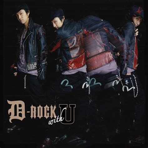 Cd S With S With U d rock with u 三浦大知 hmv books avcd 16076