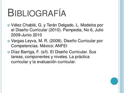 Diseño Curricular Por Competencias Anfei Dise 241 O Curricular Por Competencias