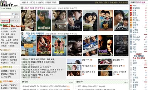 best torrents the best torrent for south korean shows and