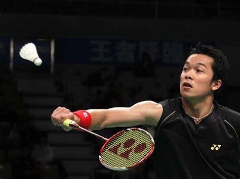 Raket Yonex Taufik Hidayat taufik hidayat top 10 backhand smash badminton