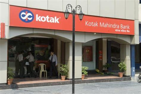 kotak mahindra bank to buy bss microfinance for rs139