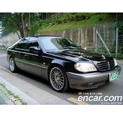 Daewoo Chairman Amazing Pictures &amp Video To