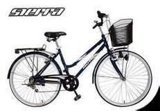 Sepeda Keranjang Wanita Dewasa sepeda ex jepang html autos weblog