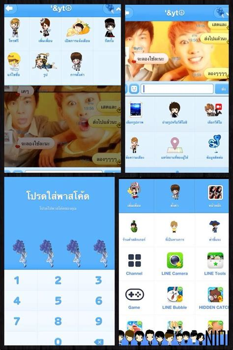 theme line exo zip pin theme line exo siamzone on pinterest