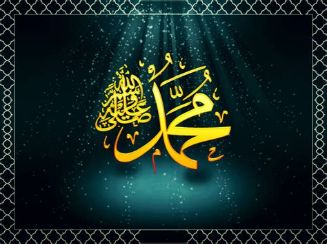 Akik Lafadz Tulisan Al Quran kumpulan gambar kaligrafi lafadz nabi muhammad saw