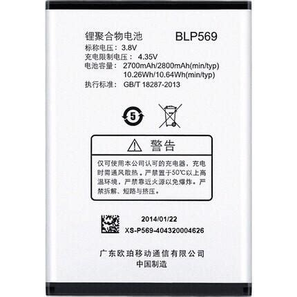 Baterai Oppo Find 7a Oppo Find 7 7a Blp569 Battery Repla End 4 15 2018 12 45 Pm