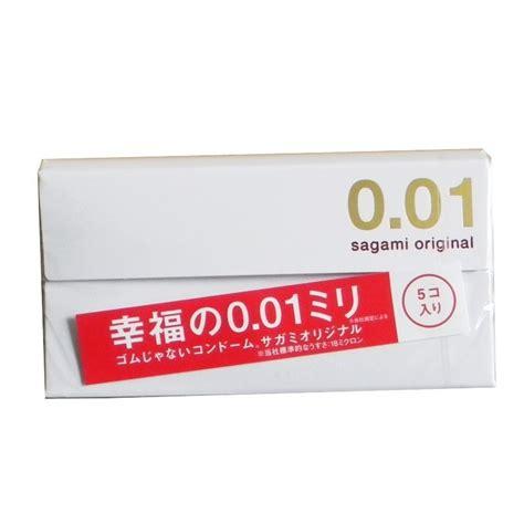 Special Sagami Original 001 0 01 Original Japan ถ งยาง sagami original 0 01