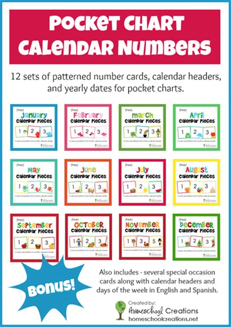 Free Pocket Chart Calendar Card Set for the Entire Year