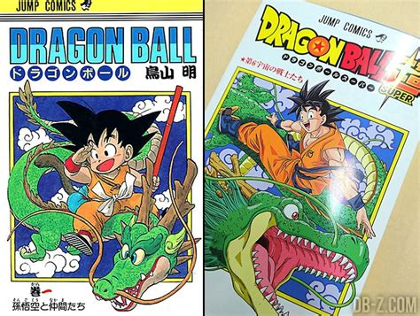 2344030034 dragon ball super tome dragon ball super tome 1 la couverture