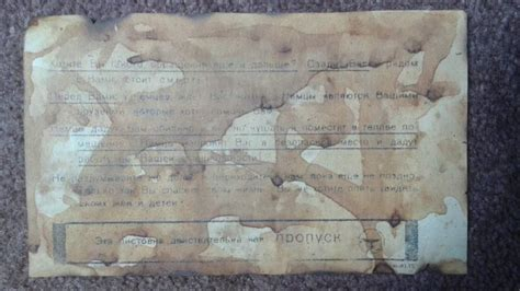 German Documents In Russia