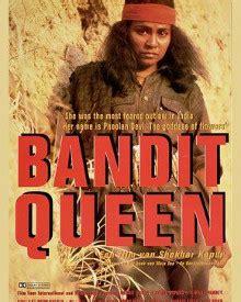 film bandit queen scene bandit queen 1994 bandit queen bollywood movie